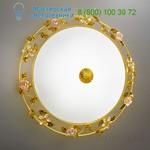 FLORA 0325.15.3.R1R/KpT Kolarz, потолочный светильник