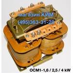 ОСМ1-2,5 380/36