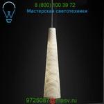 Wind Outdoor Pendant Light - 4080 VIBIA