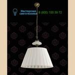 Jago I Romantici RPD 10A50, Подвесной светильник