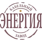 ВБбШв-ХЛ 5*2,5
