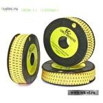 Маркеры на кабель EC-1-3 (ECM-1) (1000шт) (от 100 шт.)