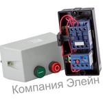 Пускатель ПМ 12-010220