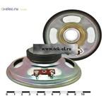 Динамики YD103-58W 4W 16ohm (от 100 шт.)