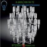 Subzero 50 Chandelier AXO Light