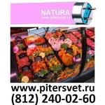 Лампы для освещения мясных витрин, прилавков, колбасных изделий, для освещения мяса, колбасы, копченой рыбы, продуктов