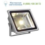 231122 SLV LED OUTDOOR BEAM светильник