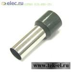 Наконечники на кабель DN50025 кор.(LT500 025.E50-25) (от 500 шт.)