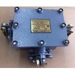 Коробка разветвительная взрывобезопасная  КР-3