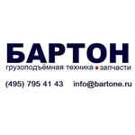 Ведущее колесо РДК-250 / Звезда РДК-250 / Ходовая РДК-250
