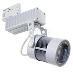 Яркий трековый светильник Well Track SD10. Светодиодная замена МГЛ для освещения в магазине, бутике