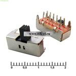 Движковые переключатели SK42D01G (от 500 шт.)