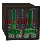 Индикаторы технологические ИТМ-20У, ИТМ-22У