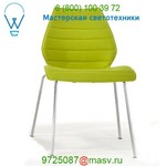 Maui Soft Chair, Armless Kartell