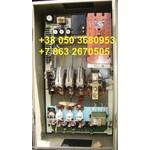 ПЗКМ-250 - Крановая защитная панель