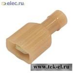Клеммы ножевые изолированные MDFNY1.25-250 (от 500 шт.)