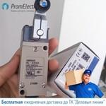 HL-5000 Omron Концевой выключатель или его аналог купить, в наличии