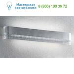 RDV подсветка A 14463/2