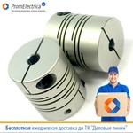 Муфты для энкодеров и моторов. Разрезная муфта SRB26C 6x6 mm Couplings encoder