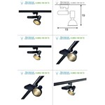153660 SLV 3Ph, SLEEK SPOT G12 светильник с ЭПРА для лампы HIT-CE G12 70Вт, 52°, черный