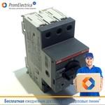 1SAM250000R1006 MS116- 1.6  50 кА ABB Авт. выключатель с рег. тепловой защитой 1.0-1.6А