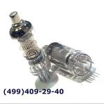 1Ц11П Высоковольтный кенотрон  с оксидным катодом прямого накала