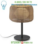 Fora Outdoor Table Lamp Bover