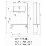 ПСЧ-3ТА.04.1 5-50А; 3*220/380В