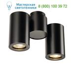 151830 SLV ENOLA_B SPOT светильник накладной