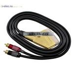Аудио/видео шнуры SCART-2RCAm metal 1.5m (от 10 шт.)
