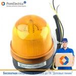 SL100B-220-Y Желтый светодиодный маяк 220В AC 50/60 Гц, 50 мАмпер, 6 режимов работы, 80 дБА, высота (без винтов креплени