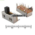 Движковые переключатели SK23D06PG   (от 500 шт.)