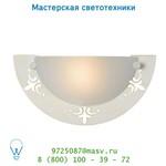 71298/01/21 Lucide FAMAGASTAWandl. E27 34/17/9.5cm Scavo Glas/Ant Wei настенный светильник