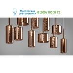 SPSPILLPBRCR12V AXO Light SPILLRAY подвесной светильник