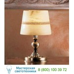 Настольная лампа 2500/LP Possoni