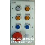 ПКУ-15 - Посты управления кнопочные серии ПКУ 15