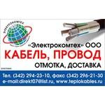 РКГМ 1,5 кабель гибкий одножильный