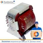 ТН61-220-50 трансформатор 190 Ватт, 3 обмотки по 6,3В (8А) + 1 обмотка 6,3В (6А) - НОВЫЙ