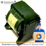 ТН61-220-50 трансформатор ТН 61 220-50