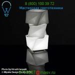 Mongura Table Lamp Artemide
