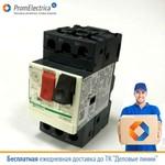 GV2ME22 Автоматический выключатель с комбинированным расцепителем, 20-25 Ампер, Schneider Electric