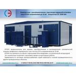 Комплектные  трансформаторные  подстанции наружной установки  типа КТПНУ напряжением до 10 кВ    мощностью 25- 2500 кВА