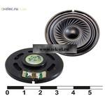Динамики FR-0004 8ohm 0.25W (от 500 шт.)