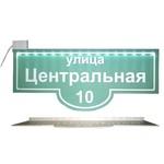 Указатель номера дома светодиодный 1 Вт