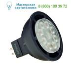 SLV Philips Master LED Spot MR16 - 560173