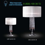 RDV LSP 14319/1 B настольная лампа
