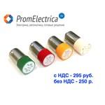 ELED/BA9S/GN Светодиодные лампочки с отражателем,  зеленый, BA9S, 12 → 60 V ac/V dc, 10 mm Oxley