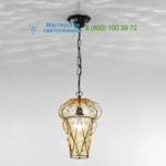 Sylcom Stile 1443/24 AS, Подвесной светильник