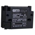 Трансформаторы розжига электронный ТРЭ-220