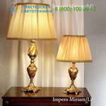 Настольная лампа Due Effe Impero Miriam LP